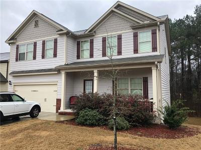 Lawrenceville Single Family Home For Sale: 786 Donington Circle