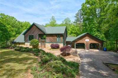 Douglasville Single Family Home For Sale: 7121 Rand Drive