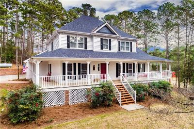 Dacula Single Family Home For Sale: 3220 Luther Wages Road