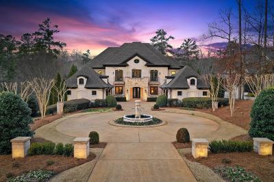 Acworth Single Family Home For Sale: 4317 Oglethorpe Loop