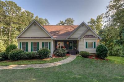 Canton Single Family Home For Sale: 301 McGarity Road