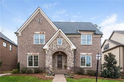Suwanee Single Family Home For Sale: 3260 Camellia Lane