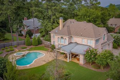 Cartersville Single Family Home For Sale: 32 Westchester Drive
