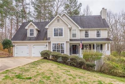Carrollton Single Family Home For Sale: 41 Highland Drive