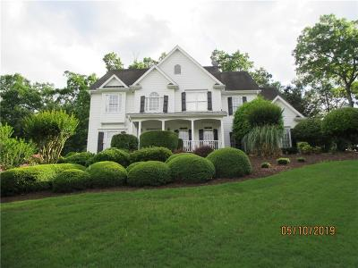Hamilton Mill Single Family Home For Sale: 3035 Millwater Crossing