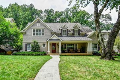 Morningside Single Family Home For Sale: 1722 Wildwood Road NE