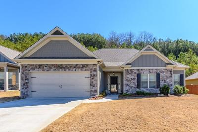 Cartersville Single Family Home For Sale: 39 Ponders Road SE
