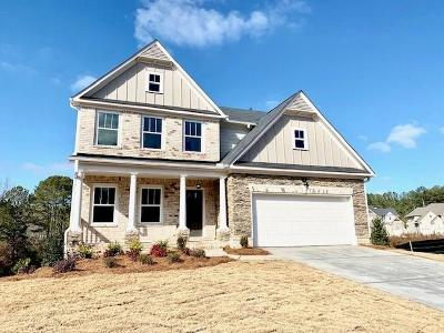 Holly Springs Single Family Home For Sale: 200 Wild Rose Circle