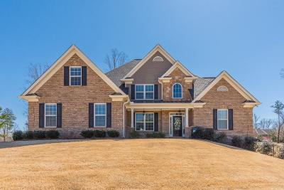 Douglasville Single Family Home For Sale: 7797 Gusty Trail