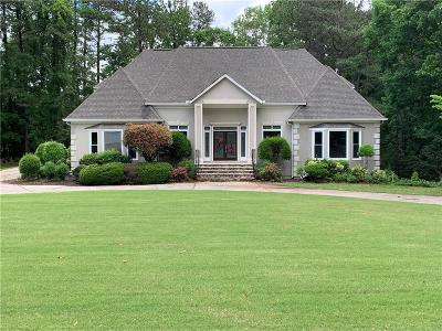 Powder Springs Single Family Home For Sale: 5070 Old Mountain Trail