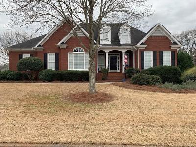 Cartersville Single Family Home For Sale: 1 London Court