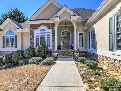 Acworth Single Family Home For Sale: 2669 Corinault Way NW