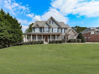 Canton GA Single Family Home For Sale: $464,900