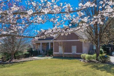 Barrow County, Forsyth County, Gwinnett County, Hall County, Newton County, Walton County Single Family Home For Sale: 2920 Princeton Trace