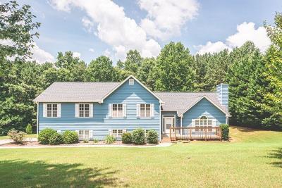 Dawson County Single Family Home For Sale: 50 Keys Court