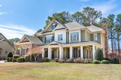Marietta Single Family Home For Sale: 239 Hanson Way