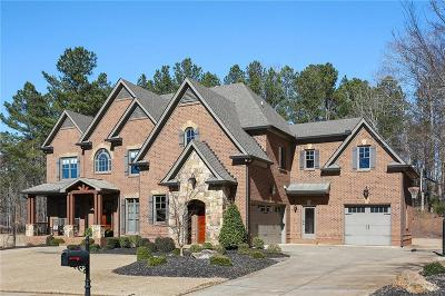 Alpharetta Single Family Home For Sale: 16765 Quayside Drive