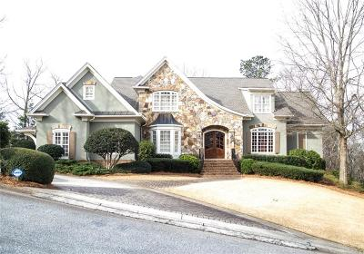 Marietta Single Family Home For Sale: 711 Beauregard Drive SW