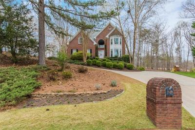 Johns Creek Single Family Home For Sale: 840 Buttercup Trace
