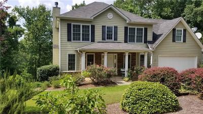 Marietta Single Family Home For Sale: 1141 Mountain View Drive