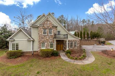 Cartersville GA Single Family Home For Sale: $650,000