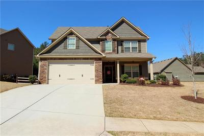 Dallas Single Family Home For Sale: 262 Fieldstone Lane