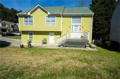 Lawrenceville Single Family Home For Sale: 1491 Glynview Circle