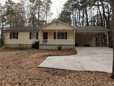 Lawrenceville Single Family Home For Sale: 2188 Azalea Drive