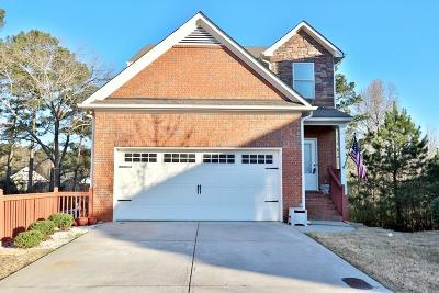 Lawrenceville Single Family Home For Sale: 1210 Image Ives Drive