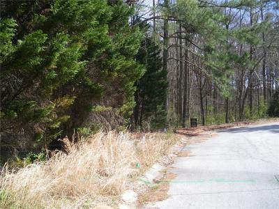 Carroll County Residential Lots & Land For Sale: 5439 Lakeview Parkway