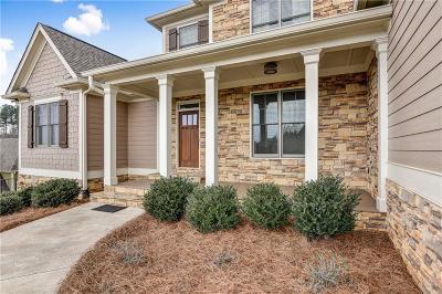Cherokee County Single Family Home For Sale: 417 Telfair Way