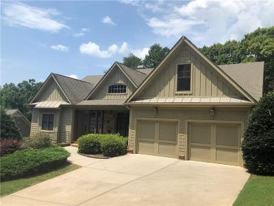 Lumpkin County Single Family Home For Sale: 590 Prospector Trail