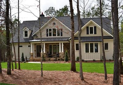 Alpharetta Single Family Home For Sale: 114 Serenity Lake Drive