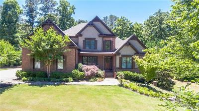 Alpharetta GA Single Family Home For Sale: $785,000