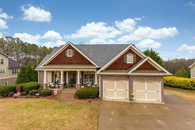 Cartersville Single Family Home For Sale: 15 Captains Turn SE