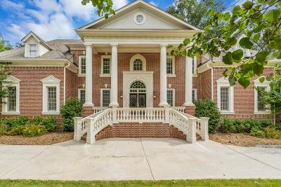Alpharetta Single Family Home For Sale: 350 Newcastle Drive