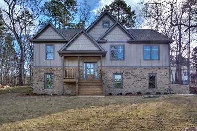 Cartersville Single Family Home For Sale: 10 Broad Leaf Court SW