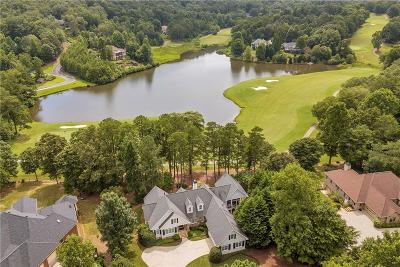 Habersham County Single Family Home For Sale: 3380 Orchard Drive