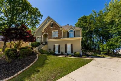 Suwanee Single Family Home For Sale: 5840 Fairway View Drive
