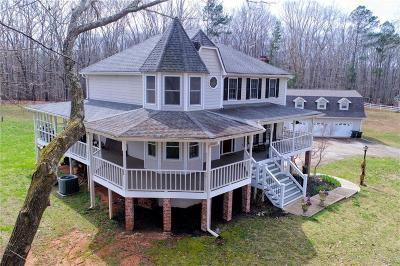 Paulding County Single Family Home For Sale: 613 Holt Road