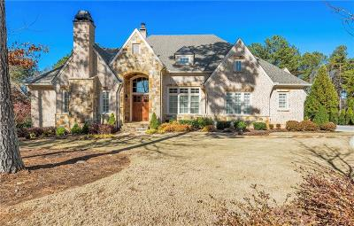 Suwanee Single Family Home For Sale: 859 Big Horn Hollow