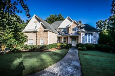 Marietta Single Family Home For Sale: 3899 Providence Road
