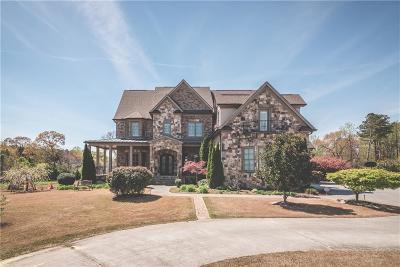 Lawrenceville Single Family Home For Sale: 1946 Lebanon Road