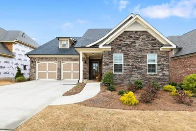 Suwanee Single Family Home For Sale: 5970 Overlook Club Circle