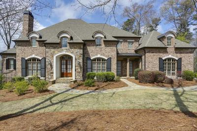 Suwanee Single Family Home For Sale: 923 Chattooga Trace
