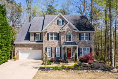 Suwanee Single Family Home For Sale: 3935 Shiloh Ridge Run