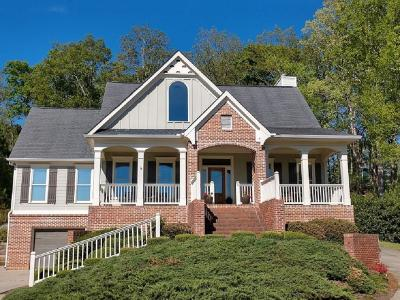 Cartersville Single Family Home For Sale: 23 Mary Grace Lane NW
