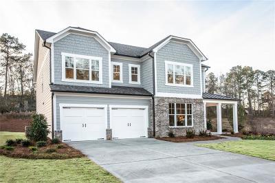 Mableton Single Family Home For Sale: 630 Denali Drive