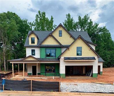 Henry County Single Family Home For Sale: 705 Petaluma Place
