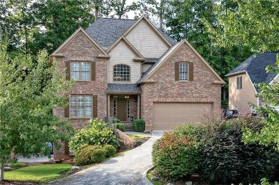 Acworth Single Family Home For Sale: 5405 Hedge Brooke Cove NW